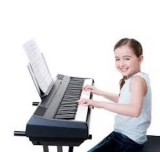 aula de teclado para iniciantes preços Santo Amaro