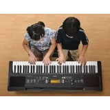 aula de teclado particular preços Consolação
