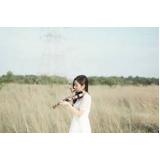 aulas de violino para iniciante Mandaqui