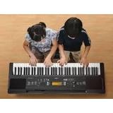 valores de primeira aula de teclado Aclimação